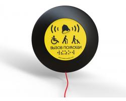 Кнопка вызова персонала универсальная со шнурком (Ав)