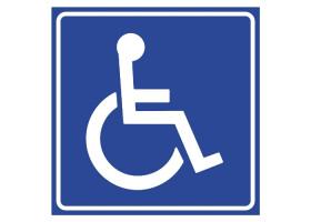 """Знак """"Доступность для инвалидов в креслах-колясках"""""""
