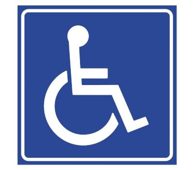 """Тактильный знак """"Доступность для инвалидов в креслах-колясках"""""""