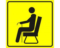 """Пиктограмма """"Место для инвалидов - опорников"""""""