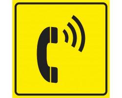 "Пиктограмма ""Телефон"""