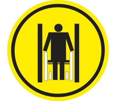 """Предупреждающий знак """"Ограниченная ширина прохода"""""""