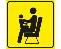 """Пиктограмма """"Место для инвалидов, пожилых, людей с детьми"""""""