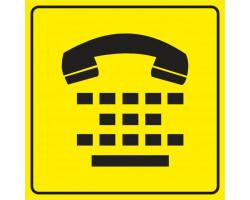 """Пиктограмма """"Телефон для слабослышащих"""""""