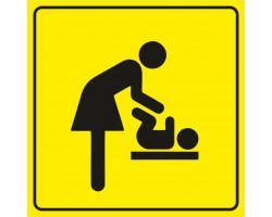 """Пиктограмма """"Комната матери и ребенка"""""""