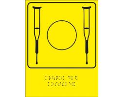 Тактильная пиктограмма Крючок для костылей