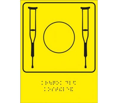 """Тактильная пиктограмма """"Крючок для костылей"""""""
