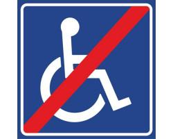 "Знак ""Не доступно для инвалидов-колясочников"""