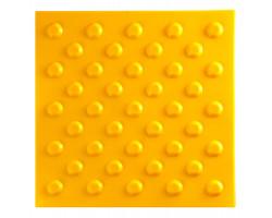 """Плитка тактильная """"Конусы"""" в Шахматном порядке 300х300 мм. ПВХ"""