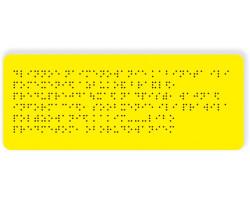 Тактильная табличка шрифтом брайля 10 x 25 см. (Пвх)